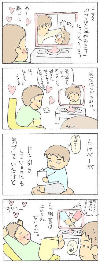 no198 - コピー.jpg