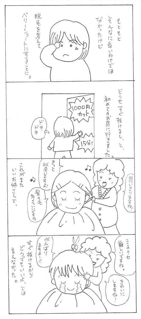 IMG_0011_NEW.jpg