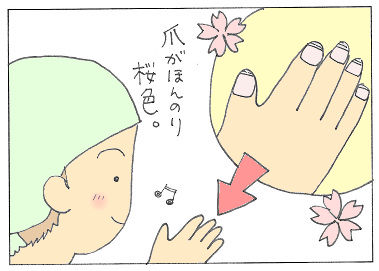no122 - コピー.jpg