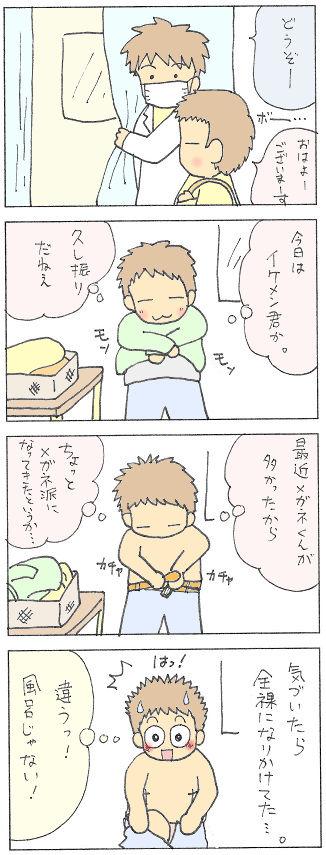 no232 - コピー.jpg