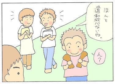 no163 - コピー.jpg