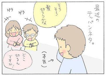 no204 - コピー.jpg