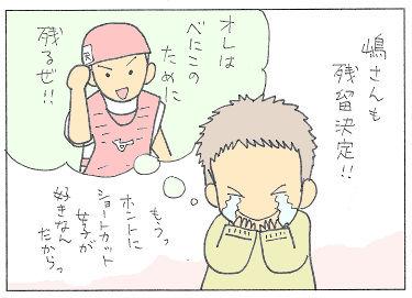 no200 - コピー.jpg