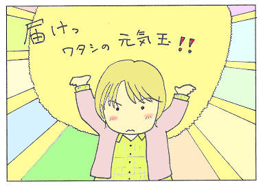 no91 - コピー.jpg