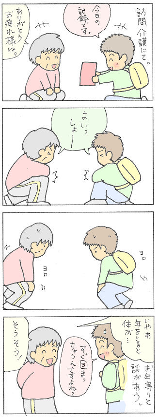 no193 - コピー.jpg