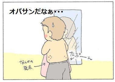 no222 - コピー.jpg