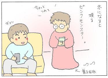no213 - コピー.jpg