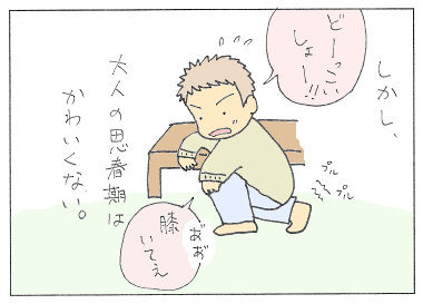 no201 - コピー.jpg