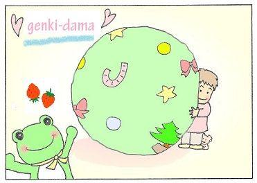p-chan20.jpg