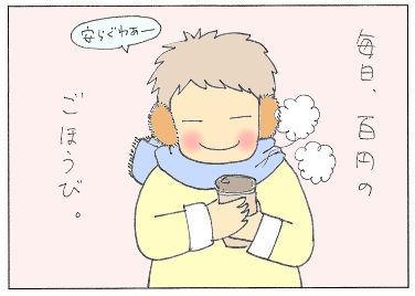 no237 - コピー.jpg