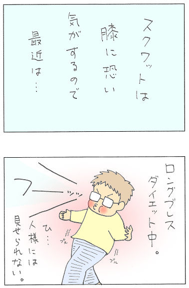 no233 - コピー.jpg
