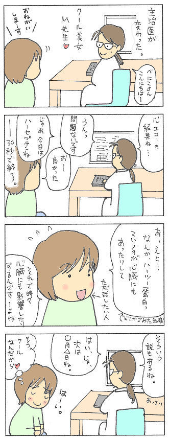 no99_0001 - コピー.jpg