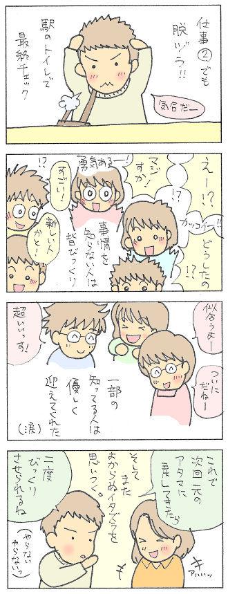 no186 - コピー.jpg
