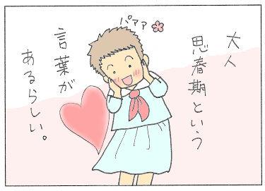 no199 - コピー.jpg