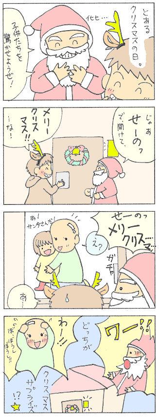 no238 - コピー.jpg