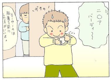 no211 - コピー.jpg