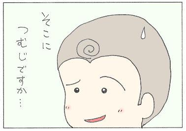 no102 - コピー.jpg