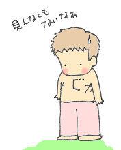 no220 - コピー.jpg