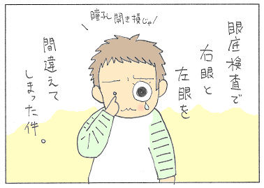 no202 - コピー.jpg