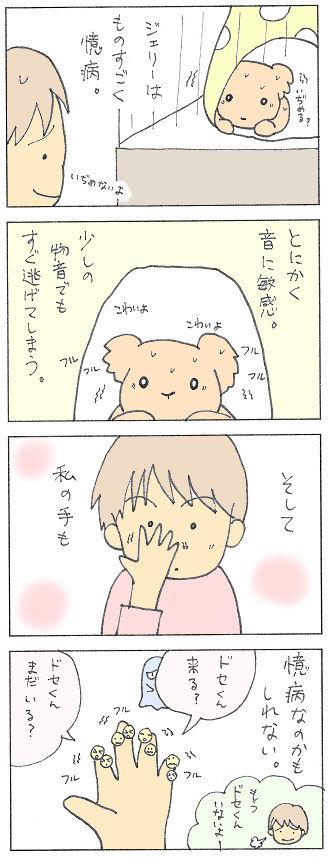 no113 - コピー.jpg