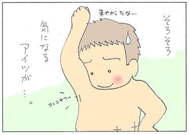 no236 - コピー.jpg