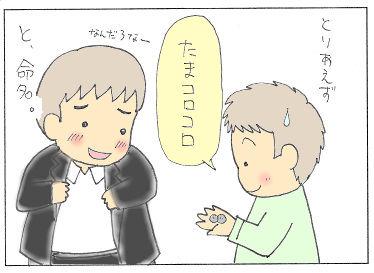 no208 - コピー.jpg