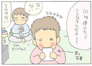 no205 - コピー.jpg