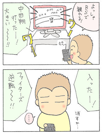 no123 - コピー.jpg