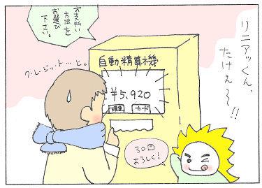 no230 - コピー.jpg