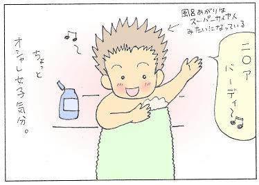 no210 - コピー.jpg