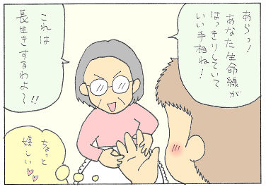 no192 - コピー.jpg