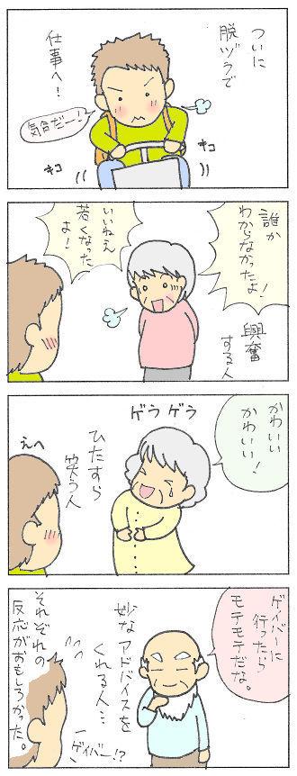 no185 - コピー.jpg