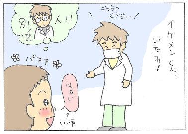 no221 - コピー.jpg
