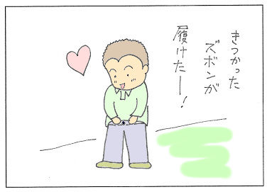 no107 - コピー.jpg