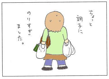 no93 - コピー.jpg