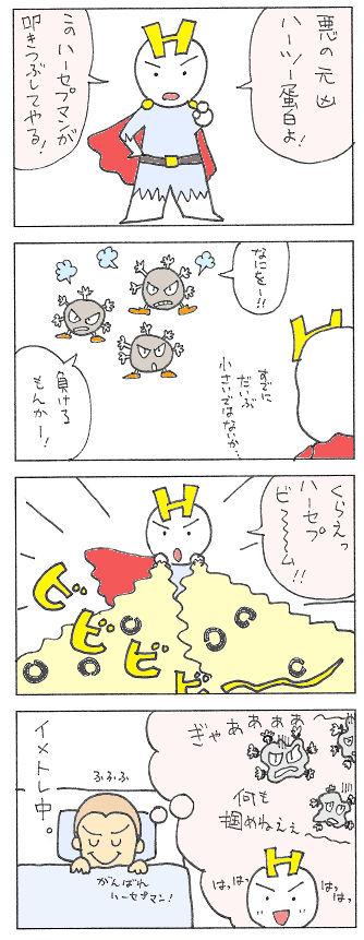 no101 - コピー.jpg