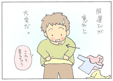 no223 - コピー.jpg