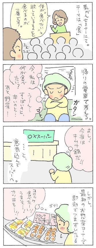no189 - コピー.jpg