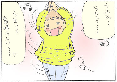 no212 - コピー.jpg