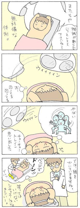 no216 - コピー.jpg