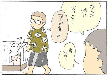no100 - コピー.jpg