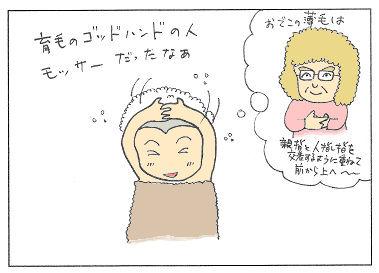 no92 - コピー.jpg
