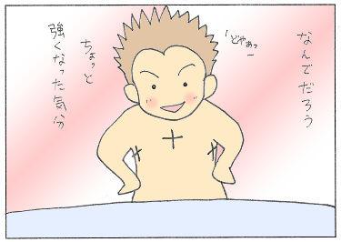 no215 - コピー.jpg