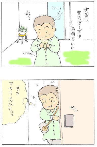 no112 - コピー.jpg