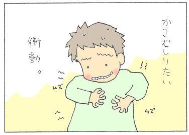 no224 - コピー.jpg