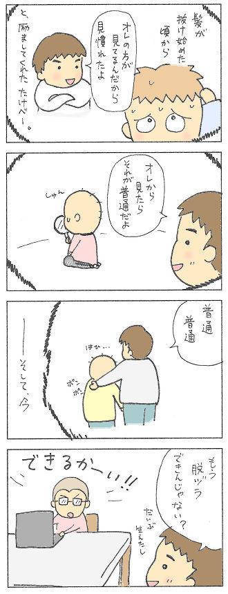 no97 - コピー.jpg