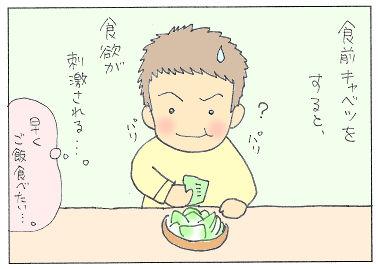 no195 - コピー.jpg