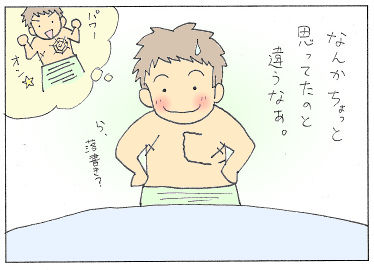 no218 - コピー.jpg