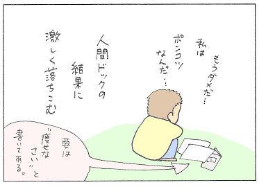 no197 - コピー.jpg