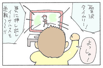 no124 - コピー.jpg